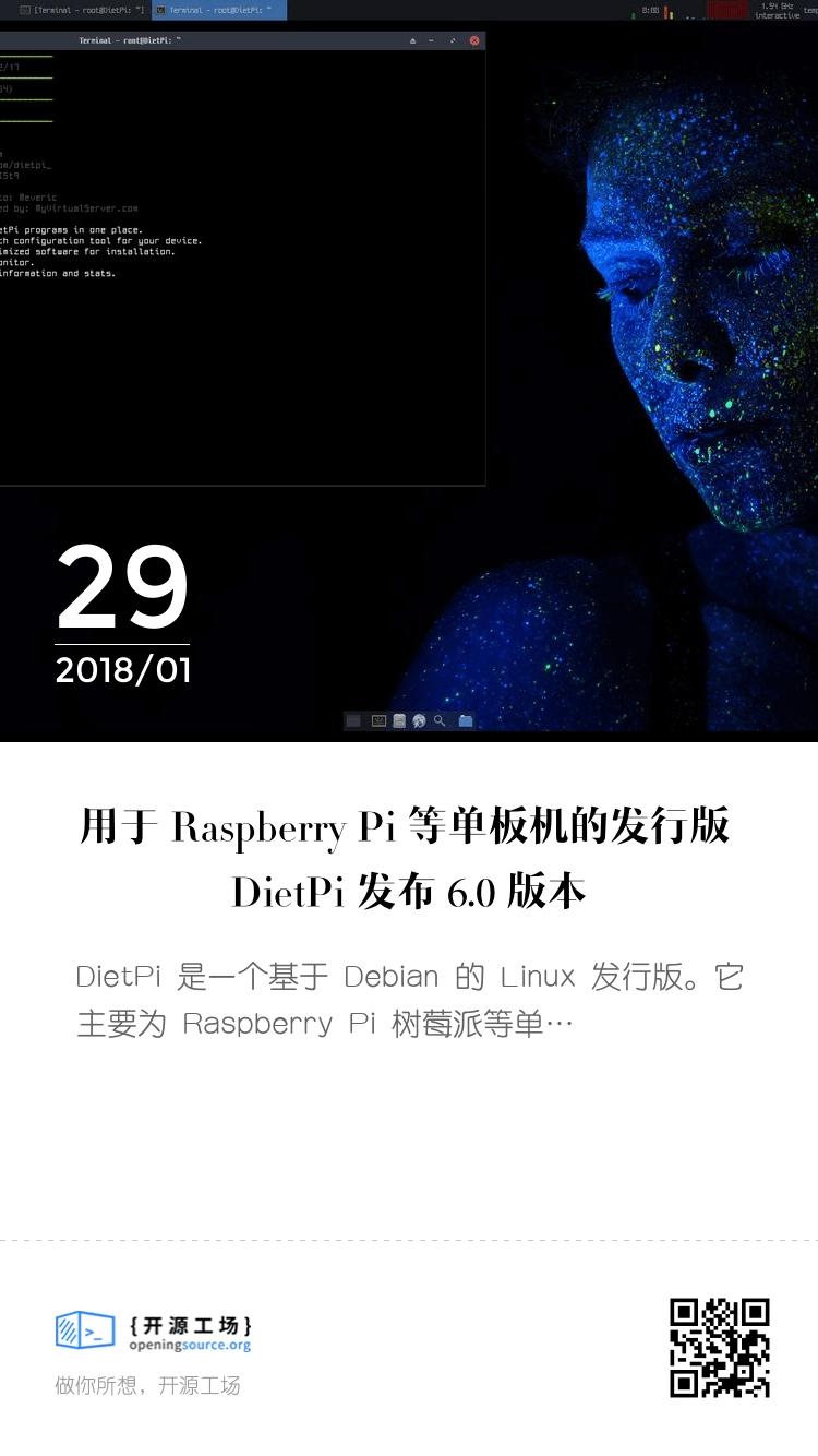 用于 Raspberry Pi 等单板机的发行版 DietPi 发布 6.0 版本 bigger封面
