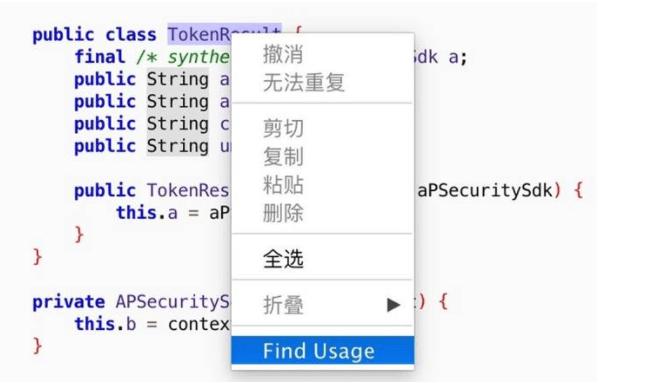 开源项目精选: 手把手教你如何用 JADX 反编译 APK