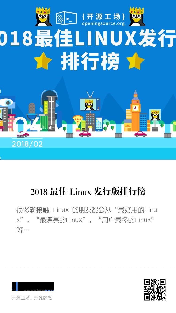ubuntu 中文 版