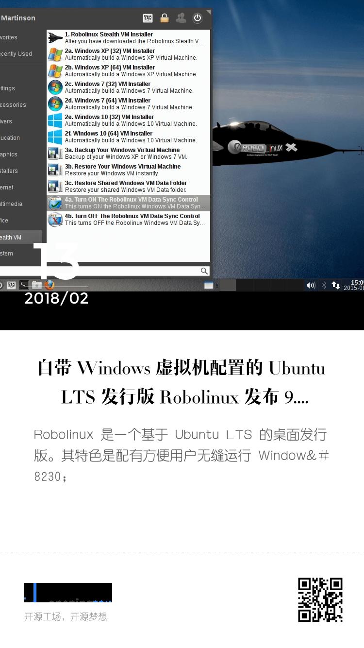 自带 Windows 虚拟机配置的 Ubuntu LTS 发行版 Robolinux 发布 9.1 版 bigger封面