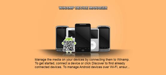 开源项目精选: Winamp——重生的多媒体播放器