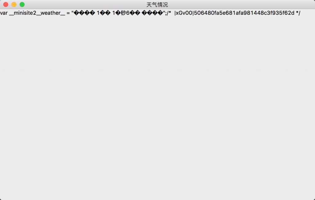 2018年3月12日:开源日报第4期