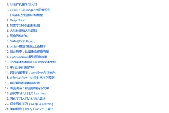开源周报2018年第17期:江南春翠烟雨濛濛,不如来 GitHub 你侬我侬