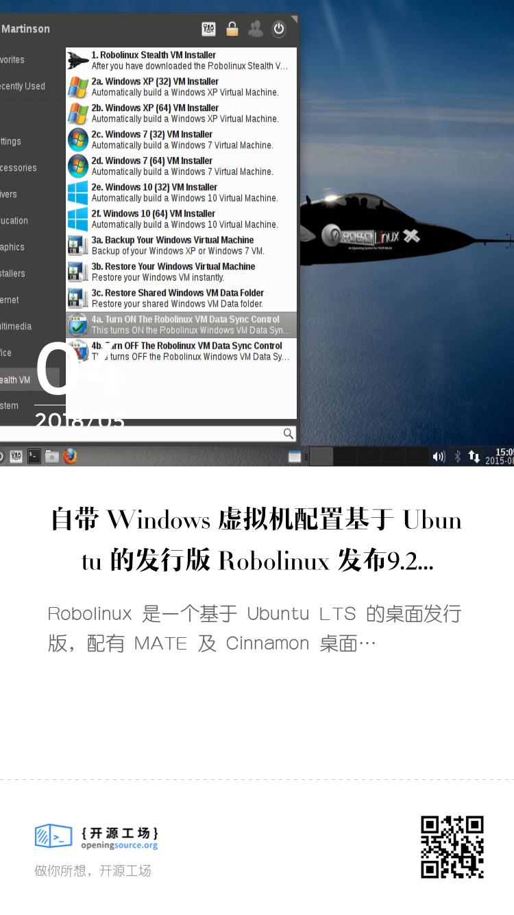 自帶 Windows 虛擬機配置基於 Ubuntu 的發行版 Robolinux 發布9.2 版 bigger封面