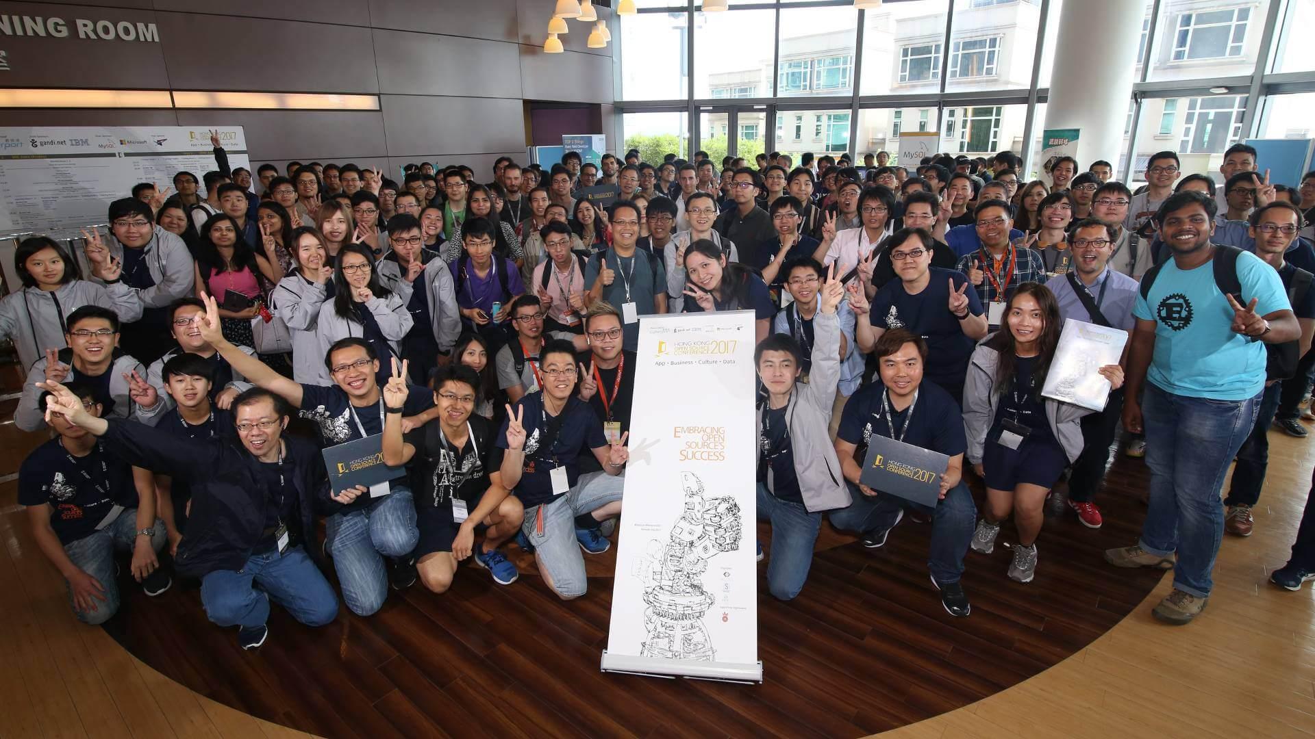 香港开源年会 HKOSCON  2018 将于6月16日在科学园举办