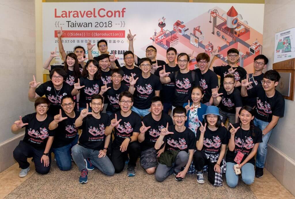 主題「從想法到實踐」,PHP 盛事 LaravelConf Taiwan 2018 日前圓滿落幕