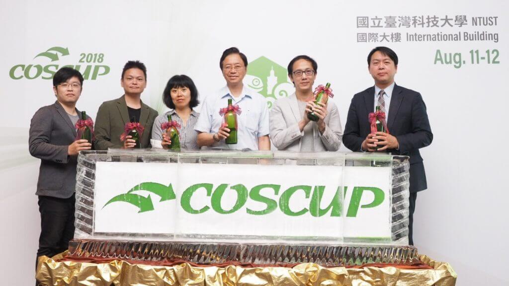 開源人年會史上首次新聞發布會召開,COSCUP 2018 本周末即將揭開序幕