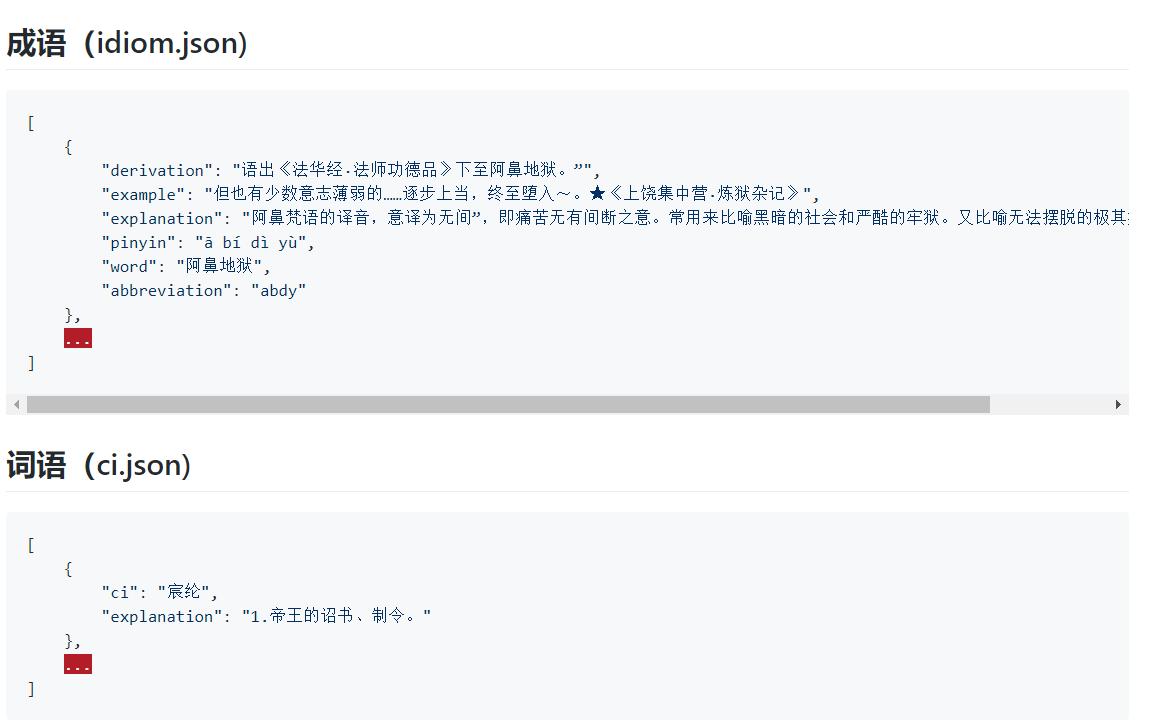 开源周报第33期:两情若是久长时,代码定要写注释