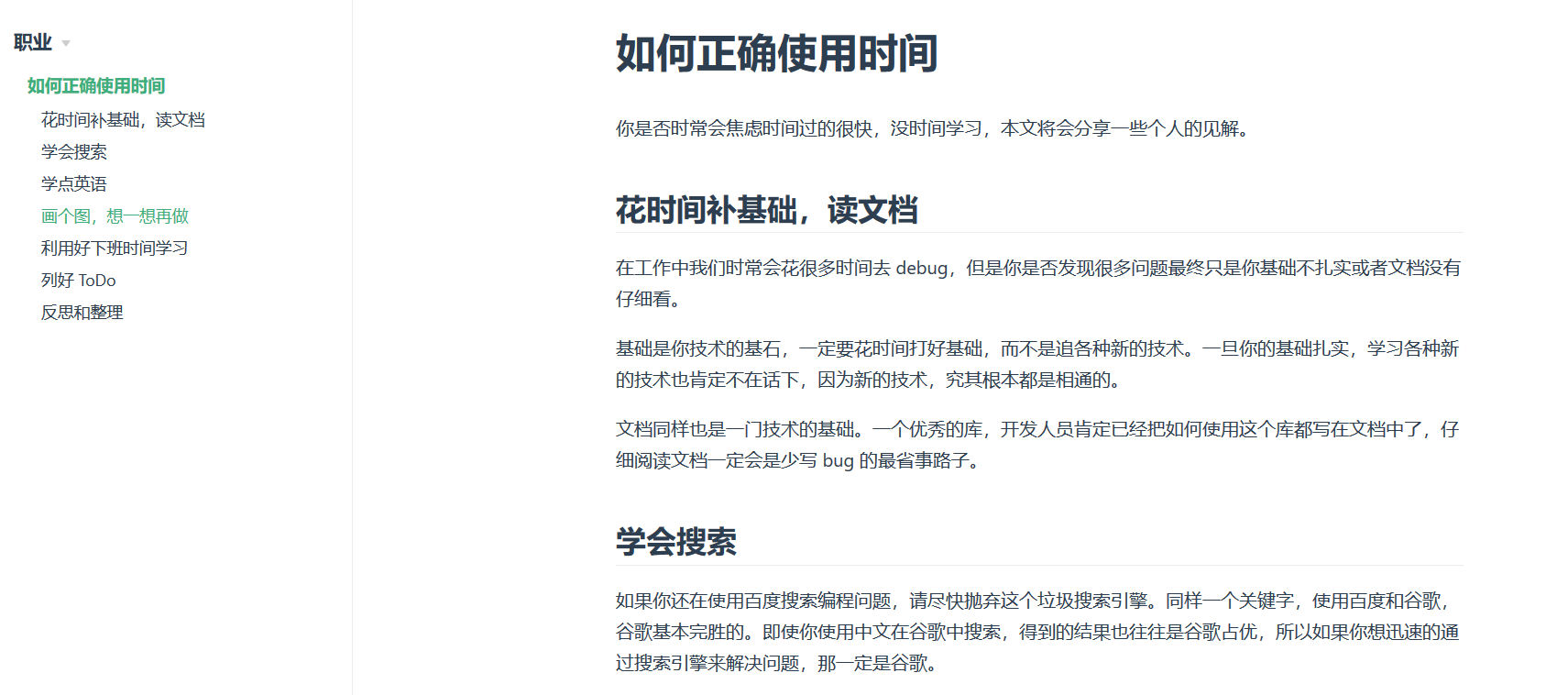 2018年8月26日:开源日报第171期
