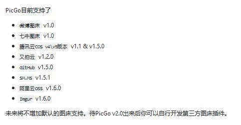 2018年8月28日:開源日報第173期