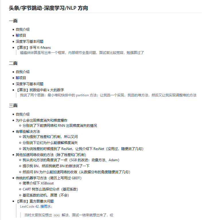 2018年9月28日:开源日报第204期