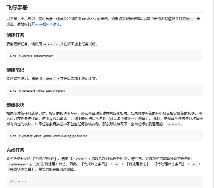 2018年9月5日:开源日报第181期