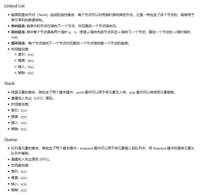 开源周报第39期:借问火锅何处有,牧童遥指刘一手