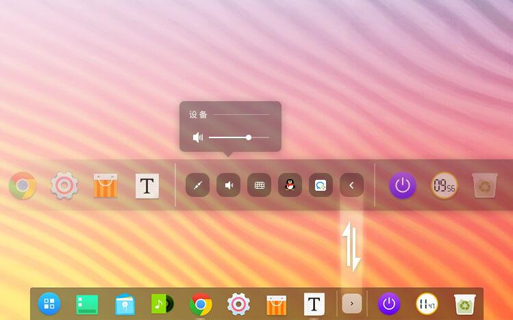 易用、直观且集成度较高的发行版 Deepin Linux 发布 15.8 版