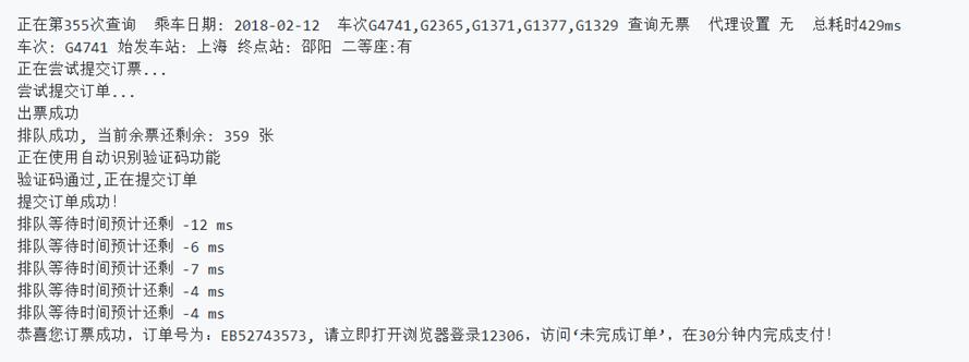 开源周报第44期:归去来兮,芳草萋萋