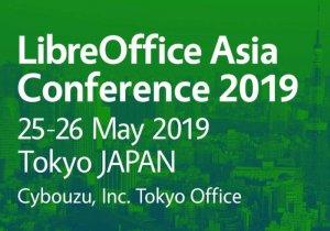 首届 LibreOffice 亚洲论坛(东京)征集赞助商