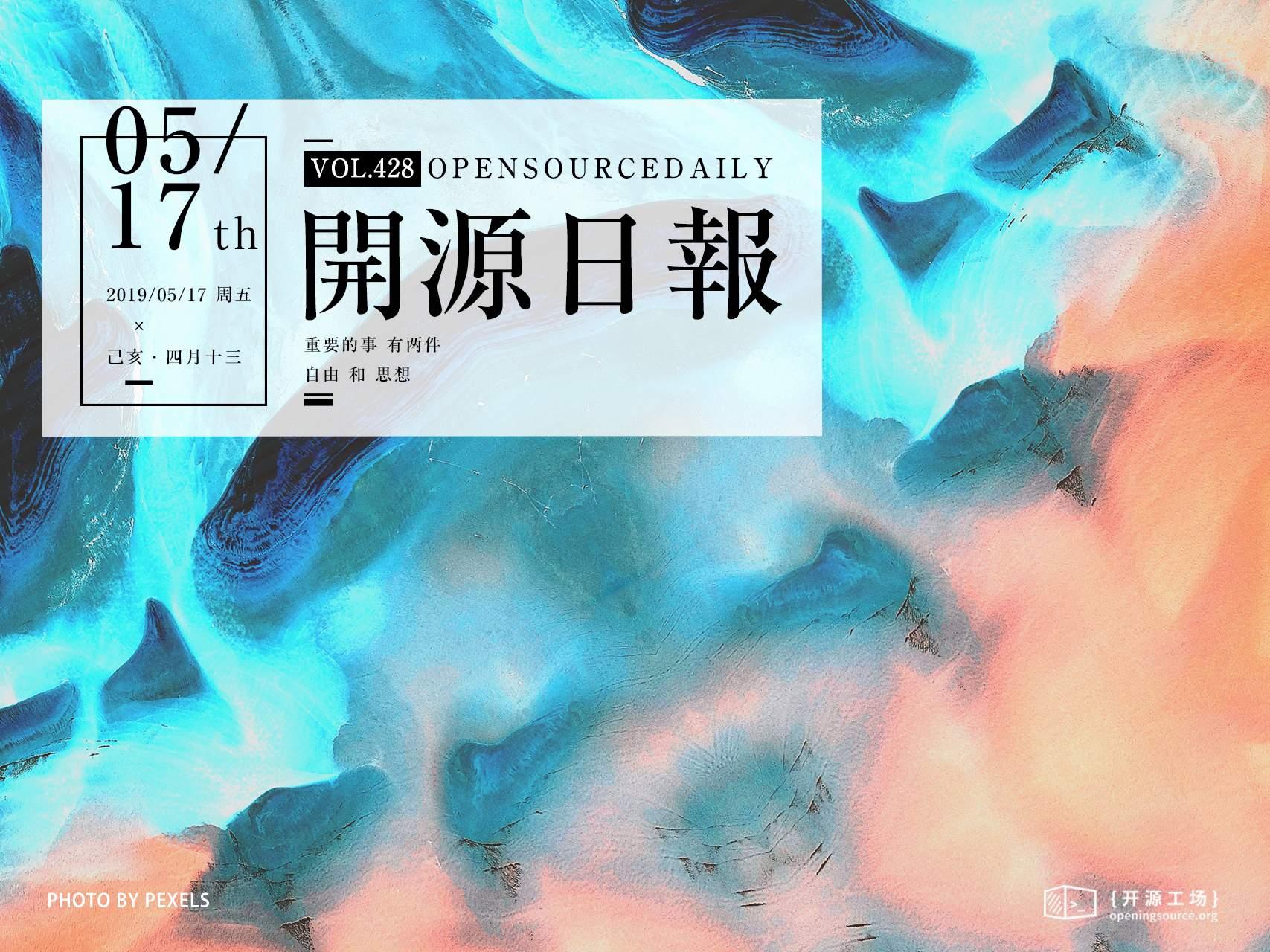 开源日报第428期:《幻灯片 fusuma》