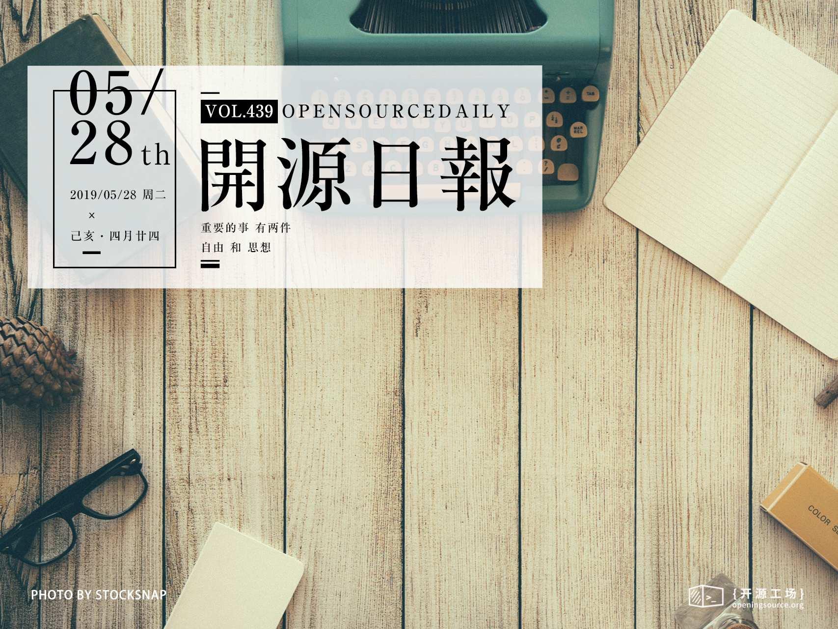 开源日报第439期:《网站设计灵感 design-inspiration》