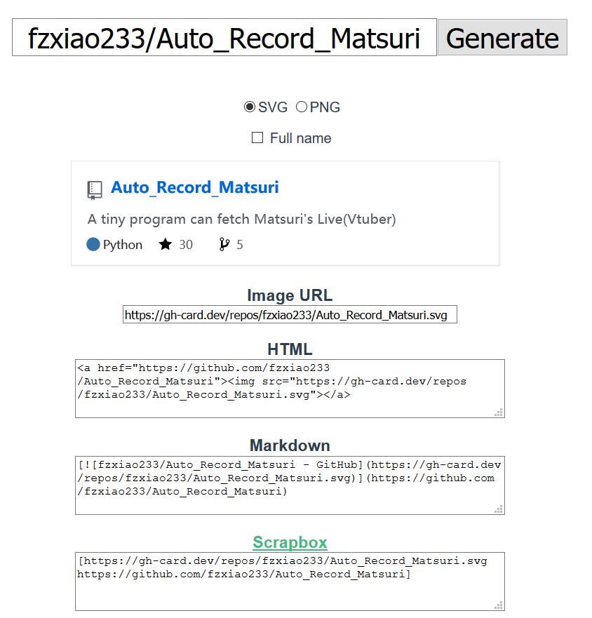 開源日報第465期:《我的回合,抽卡 gh-card》