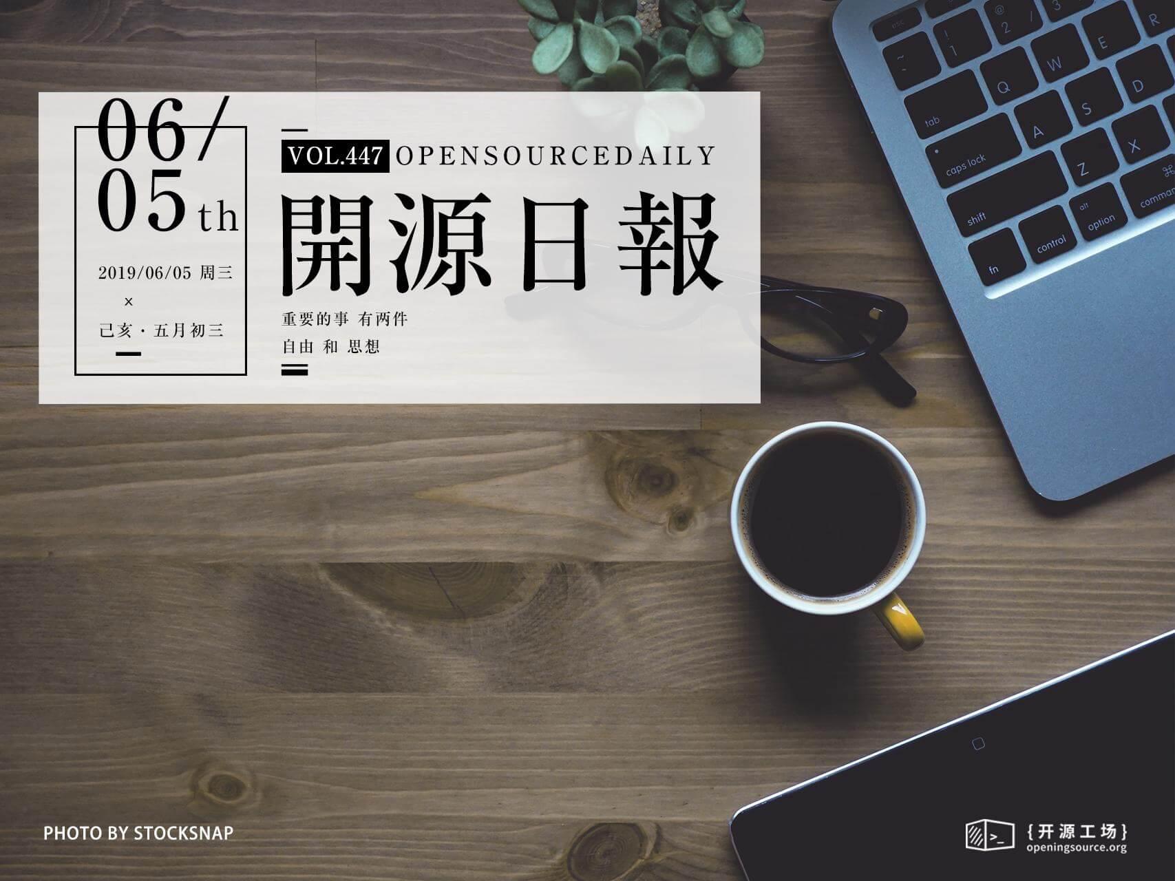 开源日报第447期:《桌面版 desktop》
