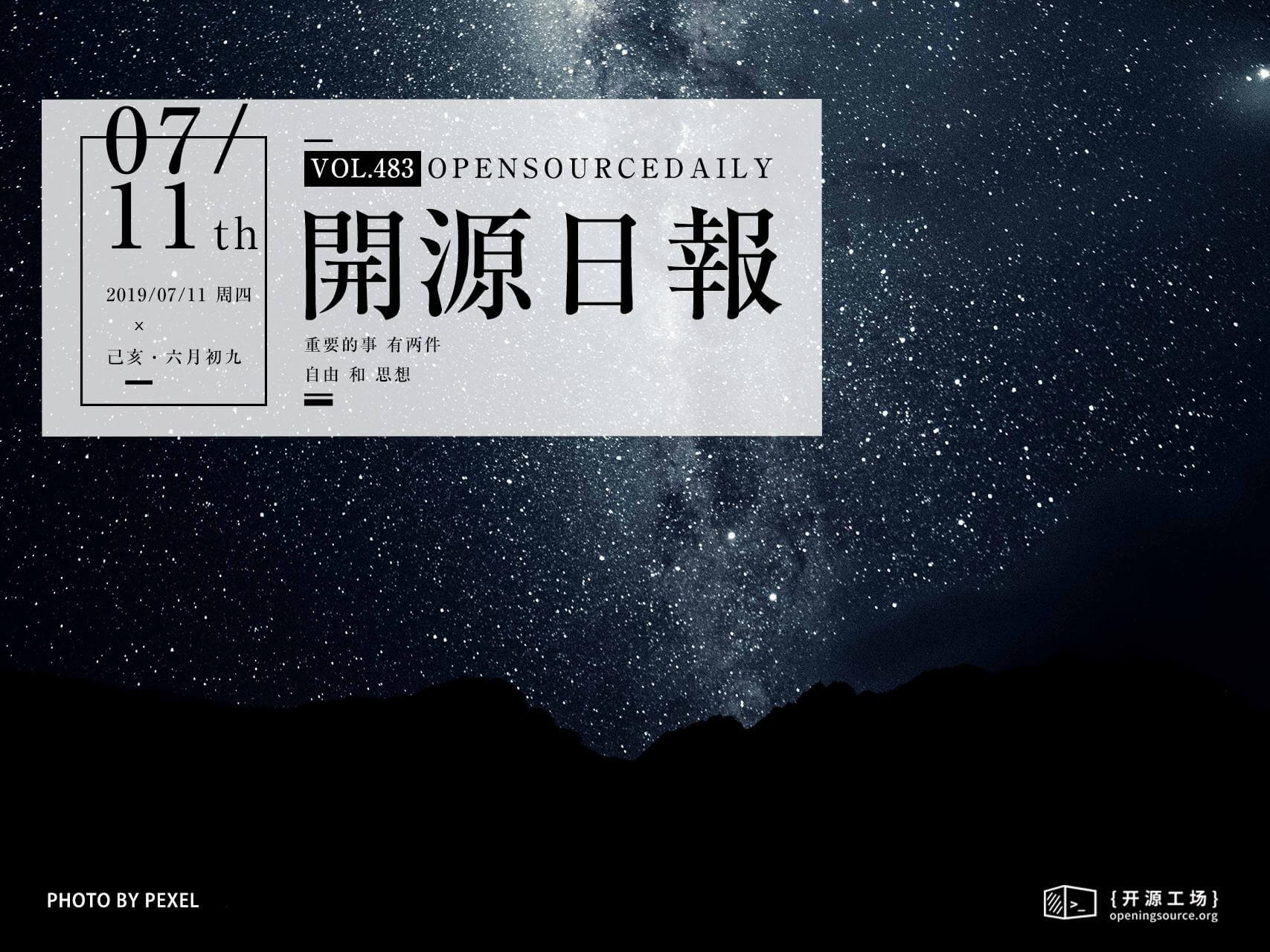 開源日報第483期:《斷手偶素 osu》