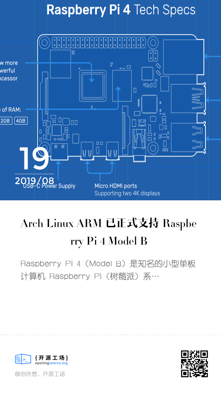 Arch Linux ARM 已正式支持 Raspberry Pi 4 Model B bigger封面