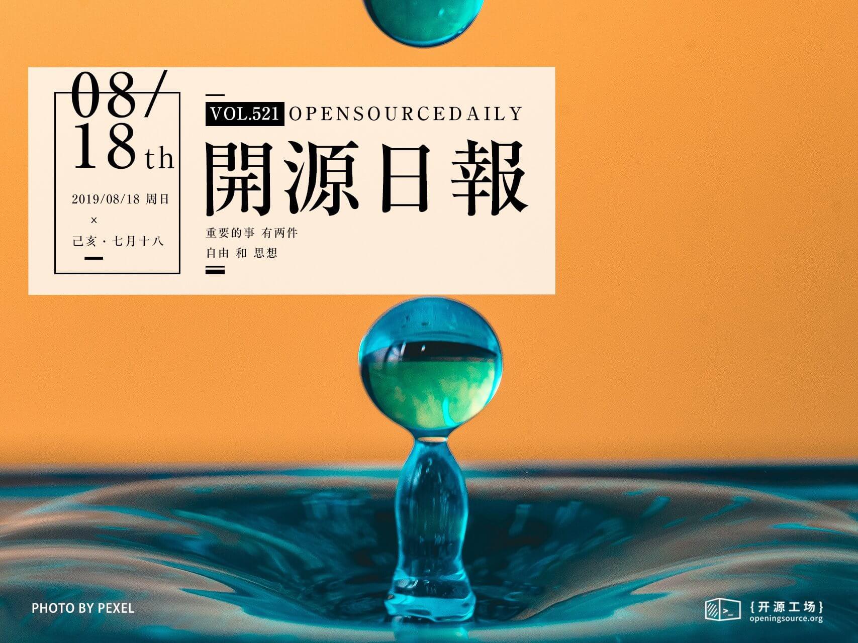 开源日报第521期:《欧拉 chrome-power-jojo》