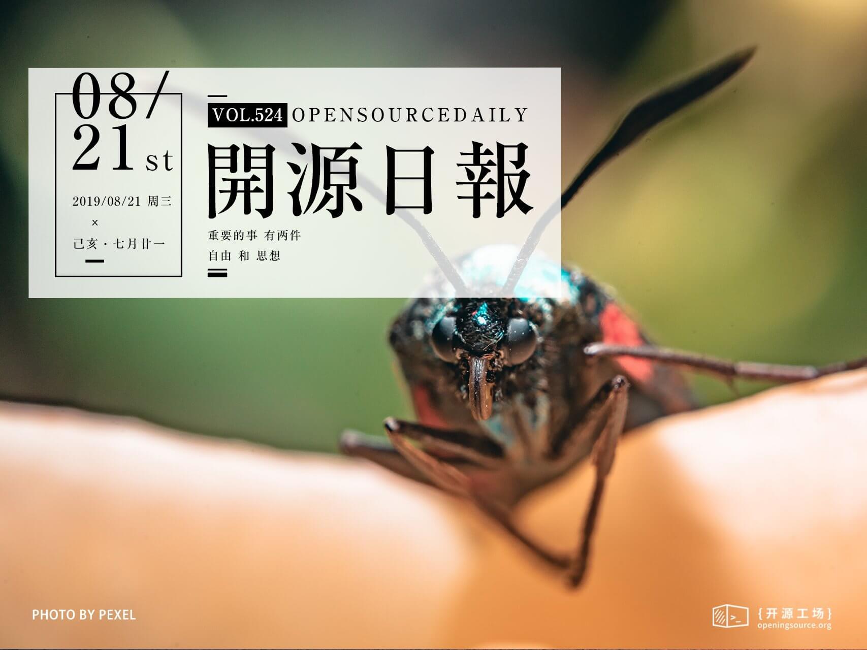 开源日报第524期:《听个响都没有的话…… nba-live》