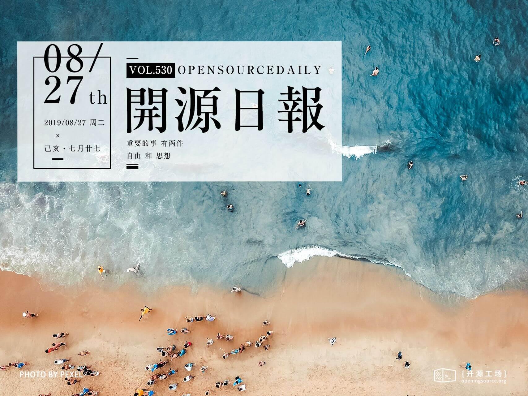 开源日报第530期:《翻译 chitchat-on-translation》