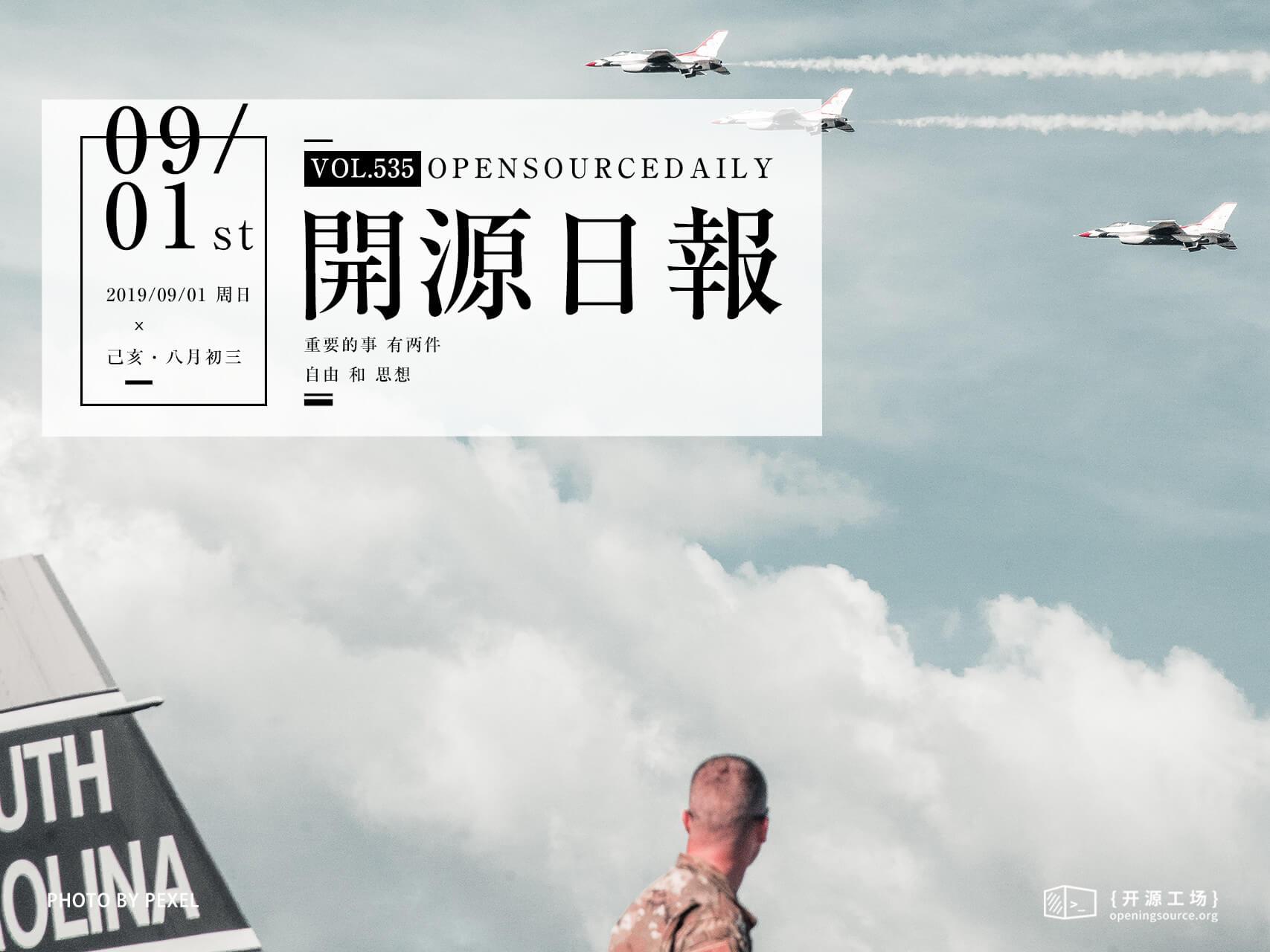 开源日报第535期:《巡游time awesome-japan-otaku》