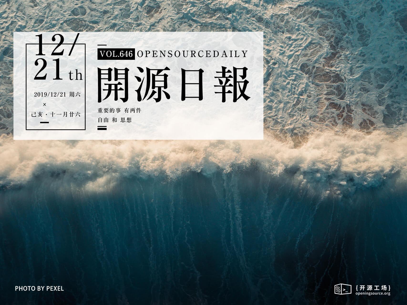 开源日报第646期:《假装古人 wenyan-lang》