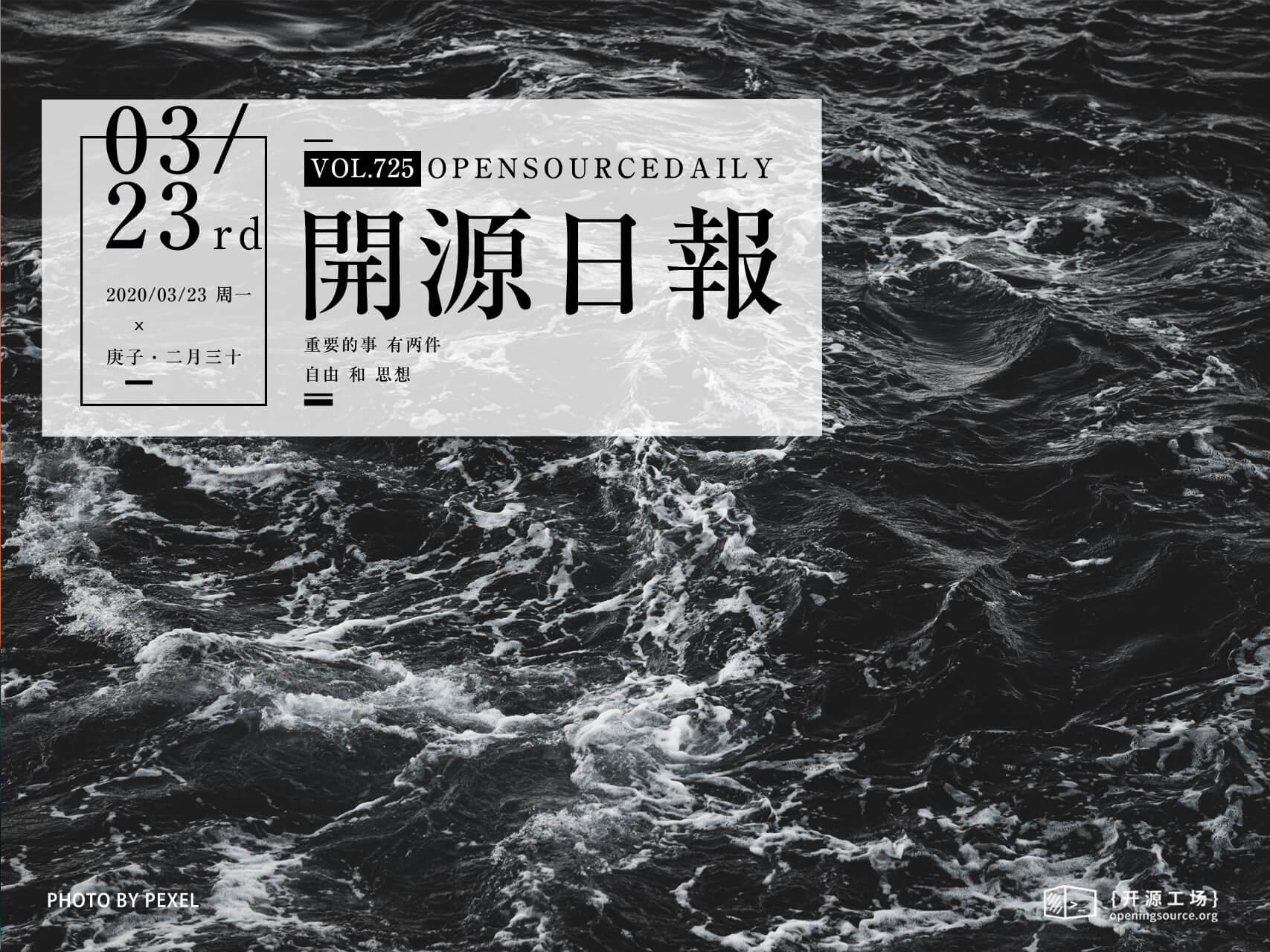 开源日报第725期:《文言文编程:wenyan》