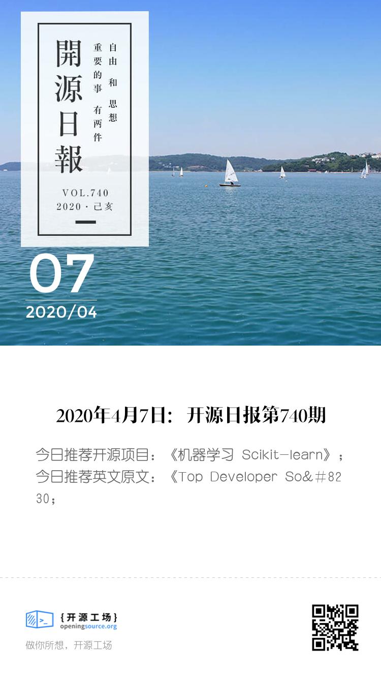 开源日报第740期:《机器学习 Scikit-learn》 bigger封面