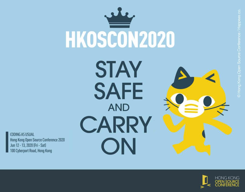 开源分享,拥抱未来——香港开源年会 HKOSCON 2020 将于 6 月 12 日揭幕