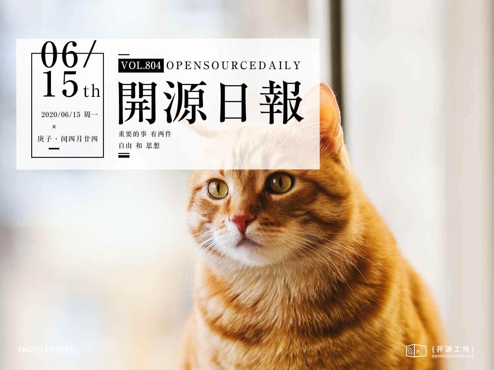 开源日报第804期:《非人话哉 emoji-translate》