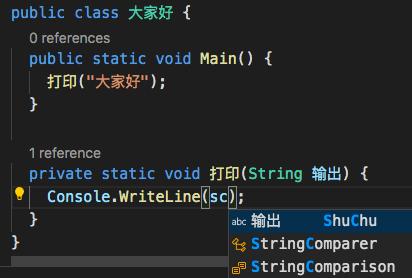开源日报第834期:《中文代码补全 vscode_Chinese_Input_Assistant》