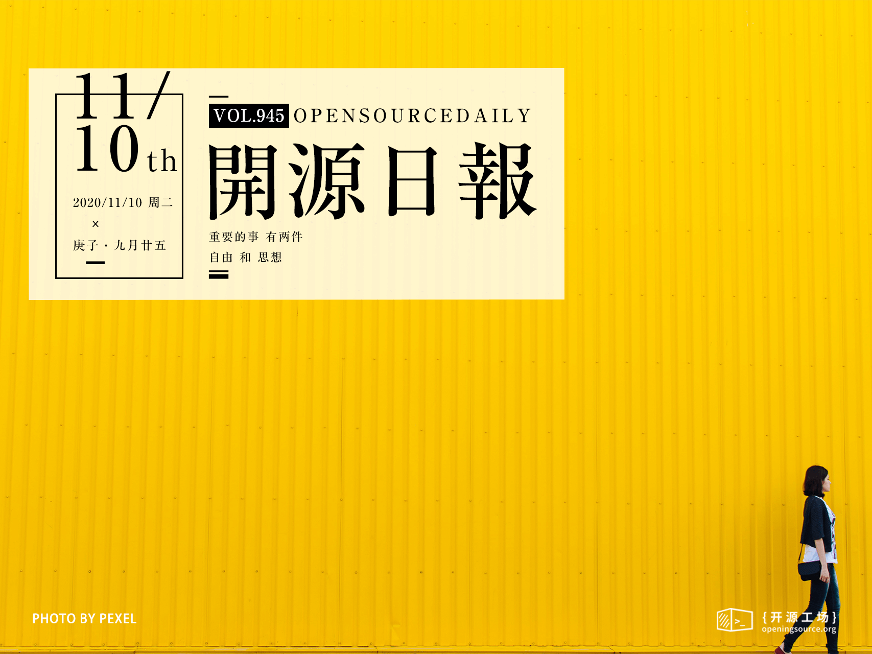 开源日报第945期:《极小化图标 SuperTinyIcons》