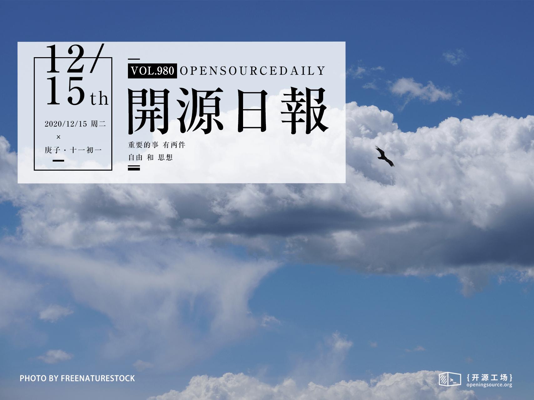 开源日报第980期:《chinese-poetry》