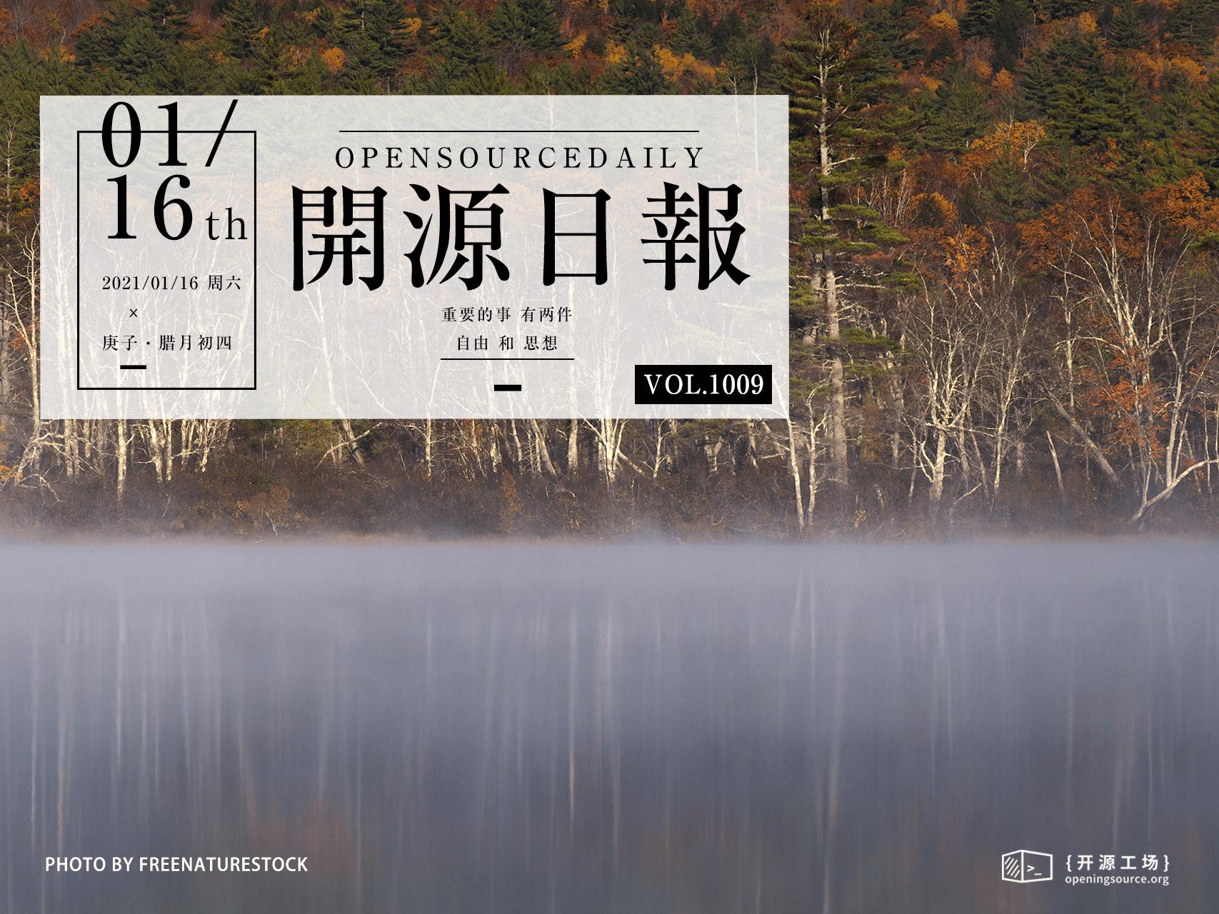 開源日報第1009期:《imove》